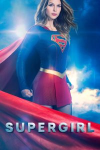 Why me and Supergirl are alike